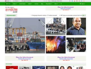 banglanews.com.bd screenshot