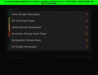 banglanewspaper24.net screenshot
