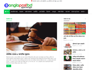 banglapostbd.com screenshot