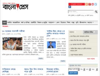 banglapress.com.bd screenshot