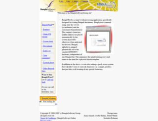 banglasoftware.com screenshot