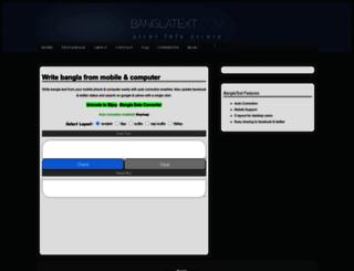 banglatext.com screenshot