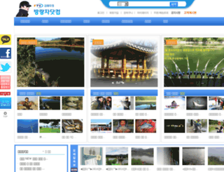 bangrangja.com screenshot