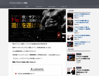 banipepost.com screenshot