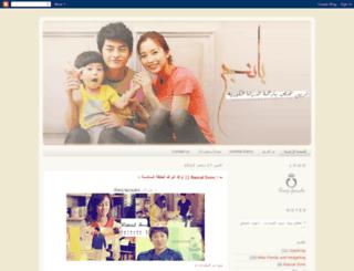 banji-fansubs.blogspot.com screenshot