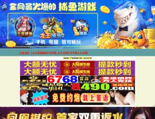banjin365.net screenshot