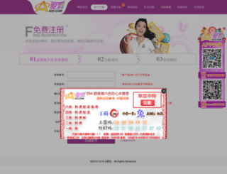 banjsms.com screenshot