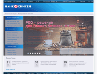 bank-enisey.ru screenshot