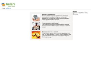bank-fm.ru screenshot
