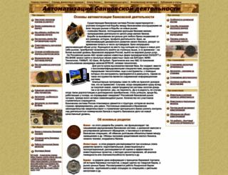 bank-klient.ru screenshot