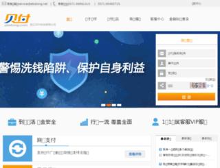 bank.ebatong.com screenshot