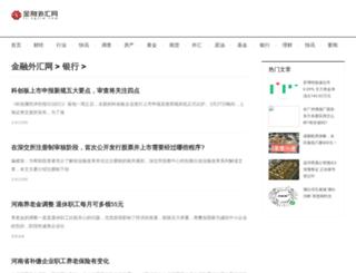 bank.zgjrw.com screenshot
