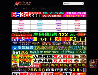 bankcomm-tvc.com screenshot