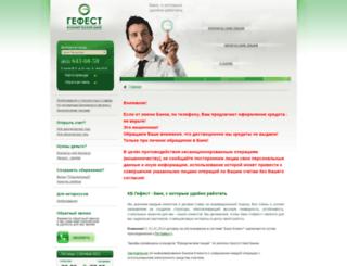 bankgefest.ru screenshot