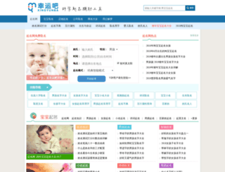 bankimisrael.com screenshot
