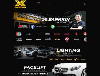 bankkin.com screenshot