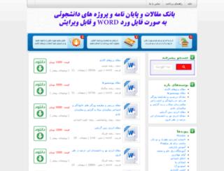 bankmaghaleh.ir screenshot