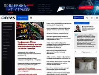 banks.cnews.ru screenshot