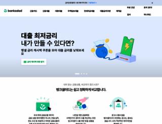 banksalad.com screenshot