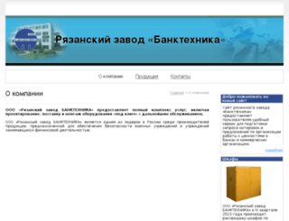 banktechnika.com screenshot