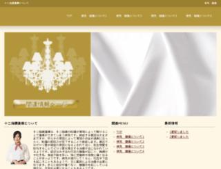 bankzstudio.com screenshot