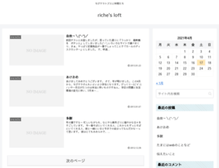 banlo.com screenshot