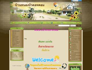 bannongbuae.com screenshot