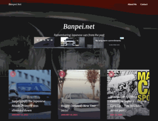 banpei.net screenshot