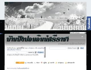 banpongpond-src.com screenshot