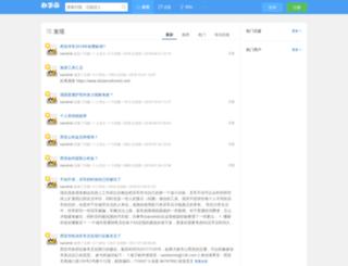 banshidi.com screenshot