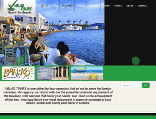 bansko.com.gr screenshot