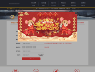 bantiraq.com screenshot