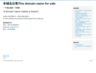 banya.cn screenshot