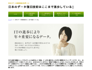 bao-dong.com screenshot