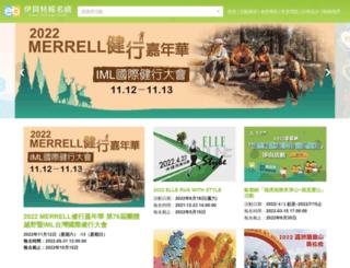 bao-ming.com screenshot