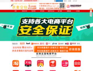 bao1.com screenshot