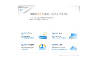 baobei.co.kr screenshot