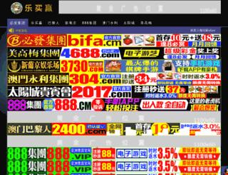 baobeiqinzi.com screenshot