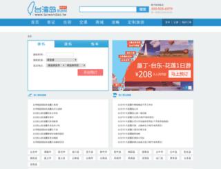 baoche.taiwandao.tw screenshot