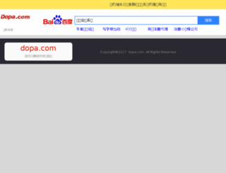 baodaochina.com screenshot