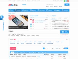 baodian.zol.com.cn screenshot