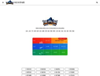 baoding.city8.com screenshot