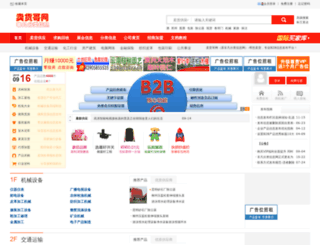 baoding.favolist.com screenshot