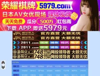 baogongzuo.com screenshot