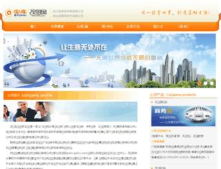 baoku.com.cn screenshot