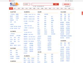 baoshan.qd8.com.cn screenshot