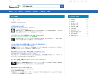 baqui.co.kr screenshot