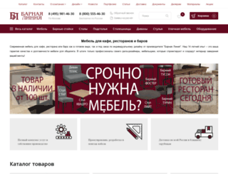 bar-line.ru screenshot