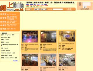 bar.up.hk screenshot