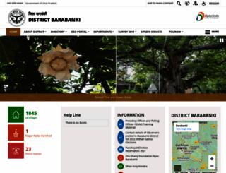 barabanki.nic.in screenshot